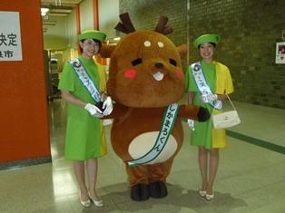 http://blog.kanko-koriyama.gr.jp/091902.JPG
