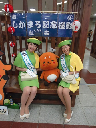 http://blog.kanko-koriyama.gr.jp/091903.JPG
