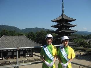 http://blog.kanko-koriyama.gr.jp/091906.JPG