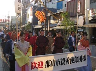 http://blog.kanko-koriyama.gr.jp/091907.JPG