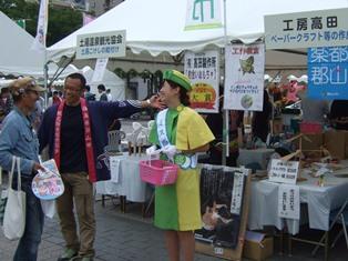 http://blog.kanko-koriyama.gr.jp/092103.JPG