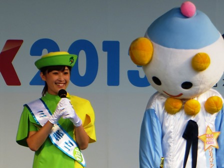 http://blog.kanko-koriyama.gr.jp/0921top.JPG