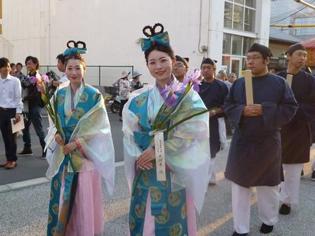 http://blog.kanko-koriyama.gr.jp/2013091901.JPG