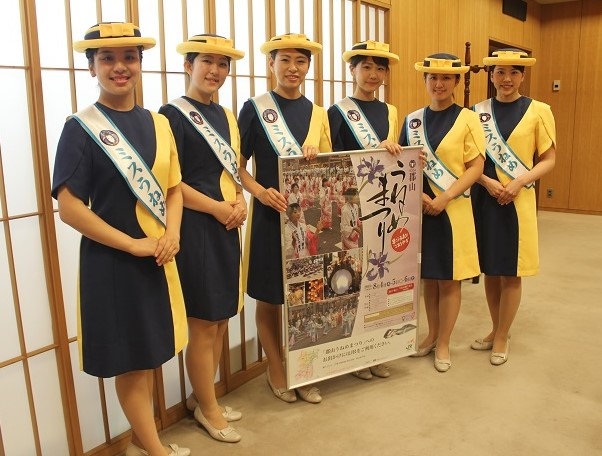 http://blog.kanko-koriyama.gr.jp/52th_miss_uneme_all.JPG
