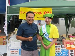 http://blog.kanko-koriyama.gr.jp/IMG_6547.JPG