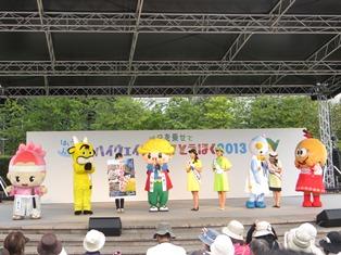 http://blog.kanko-koriyama.gr.jp/IMG_6923.JPG