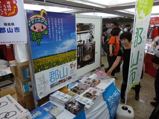 http://blog.kanko-koriyama.gr.jp/P1020254.JPG