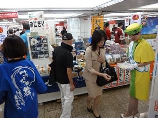 http://blog.kanko-koriyama.gr.jp/P1020272.JPG