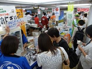 http://blog.kanko-koriyama.gr.jp/P1020293.JPG