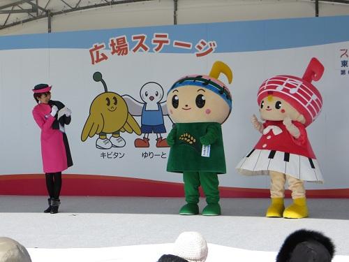 atami_kokutai (2).JPG