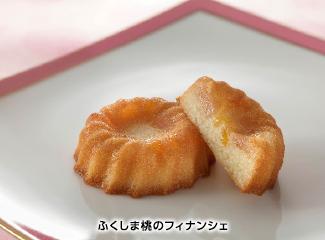 ふくしま桃のフィナンシェ
