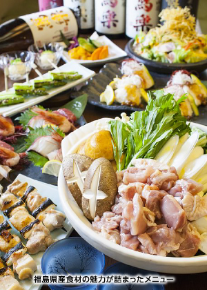 福島県産食材の魅力が詰まったメニュー